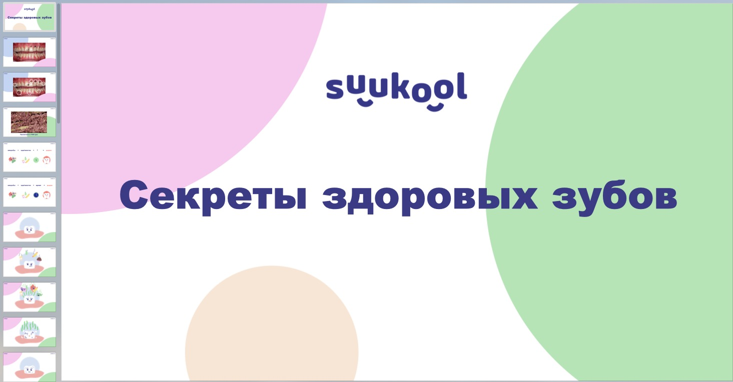 "Презентация Suukool ""Секреты здоровых зубов"" (vene keeles)"